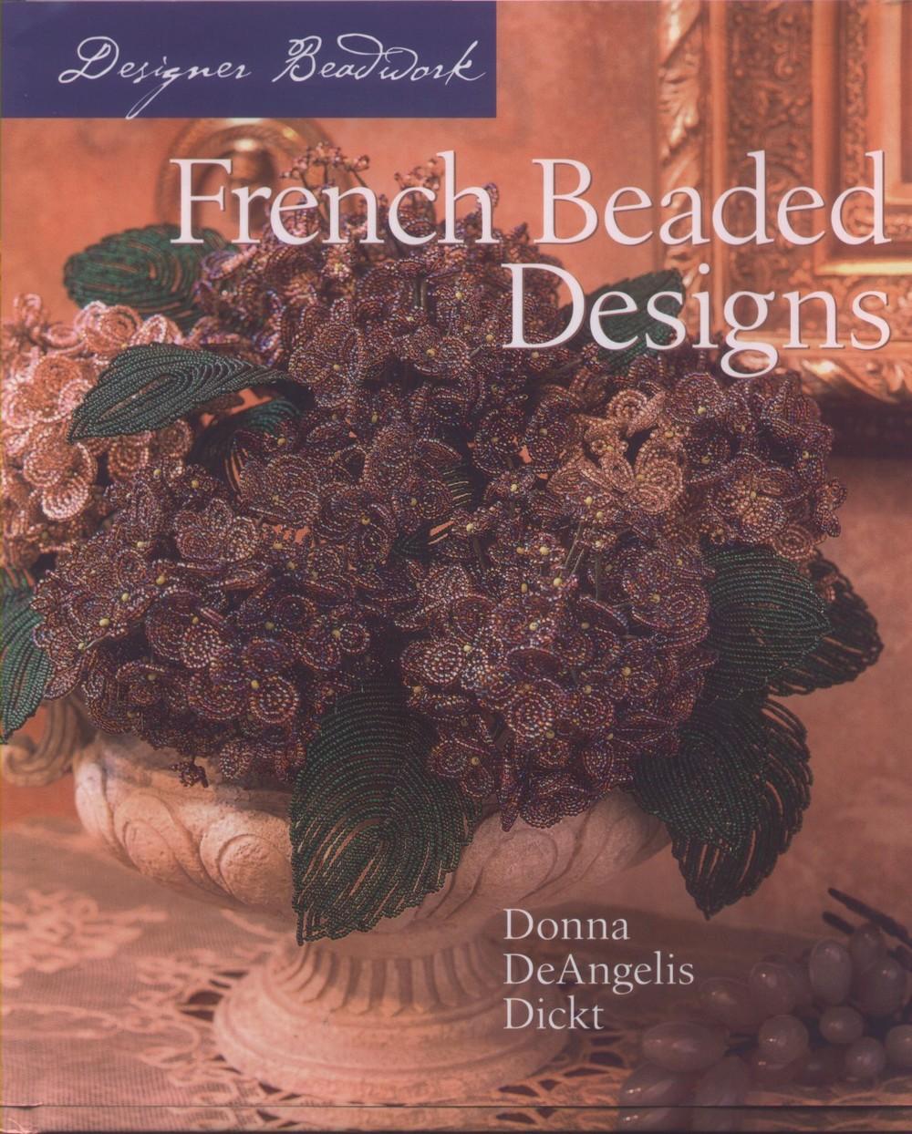Французский бисерный дизайн